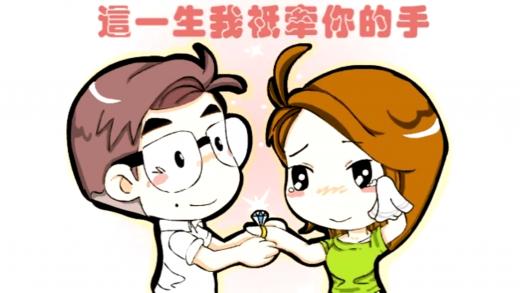 wedding cartoon